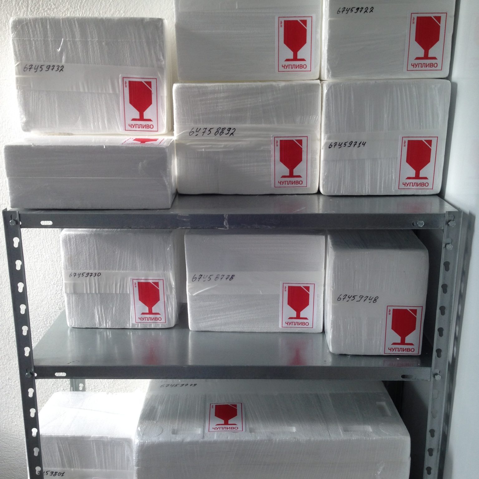 опаковки със спирулина