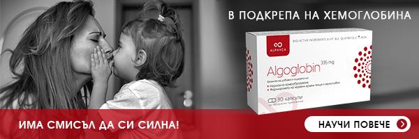 нисък хемоглобин, анемия