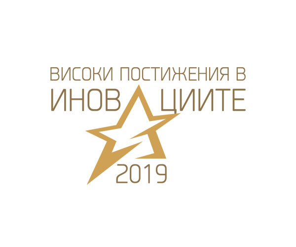 Алгае България - високи постижения в иновациите